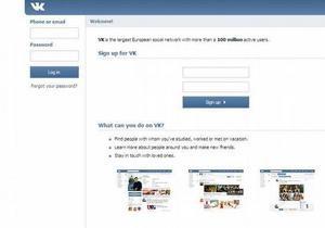 DW: Блокування соцмережі ВКонтакті: помилка чи попередження?