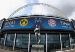 Боруссия - Бавария. Букмекеры назвали имя фаворита финала Лиги чемпионов