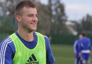 У гравця Динамо Андрія Ярмоленка народився син