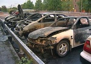 Стокгольм - заворушення - автомобілі