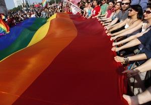 Київ - гей-парад - Організатори київського гей-прайду не відмовляються від проведення ходи
