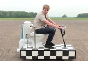 Новини Великобританії - дивні новини - винаходи - Мешканець Великобританії побудував швидкісний унітаз