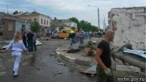 У Росії пронісся смерч: 15 постраждалих