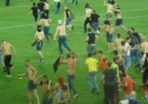 Фанаты Шахтера и Черноморца устроили беспорядки после финала Кубка