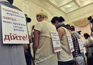 Протест у Кабміні - Азаров - журналісти - Журналісти винесли протест на засідання уряду України - Reuters