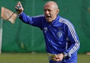 Официально. Динамо покидает итальянский тренер по физподготовке