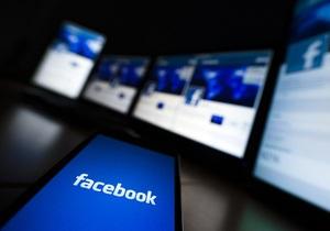 Французи провели акцію протесту проти цензури у Facebook