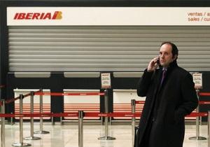 Iberia - авіакомпанія Iberia виставила забуті пасажирами речі на аукціон