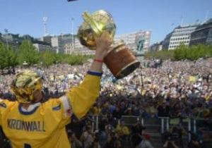 Привітати свою збірну з перемогою на ЧС з хокею прийшли 20 тисяч шведів