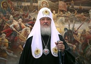 Росія - патріарх Кирило - одностатеві шлюби