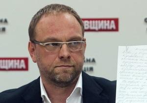 Власенко: Тимошенко подала низку клопотань у справі ЄЕСУ