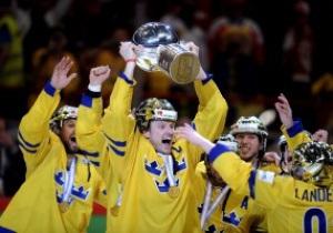Сине-желтое счастье. Швеция выиграла домашний чемпионат мира