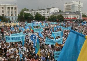 Новини Криму - Кримські татари вимагають відновлення своїх прав