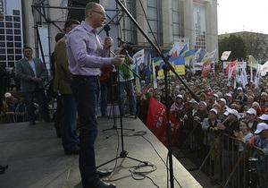 Яценюк: Наступна акція опозиції в Києві відбудеться в День Незалежності