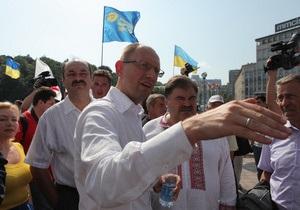 На Європейській площі збираються прихильники опозиції