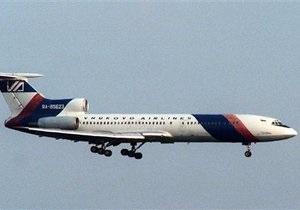 Новини Росії - У Москві аеропорт Внуково закрито через НП при посадці літака