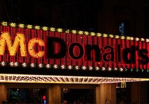 McDonald's избавится от салатов «Цезарь» и бейглов