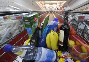 Дивні новини - США - супермаркет - вечеря