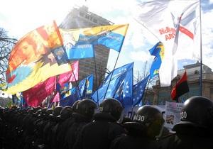 Вставай, Україно! - опозиція - Партія регіонів - антифашистський марш - Акції протесту: посольство Данії в Україні закликає данців бути обережними у Києві 18 травня