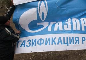 Ямал-2 - Россия заговорила о проекте Ямал-2, чтобы вынудить Украину продать ГТС – российский эксперт