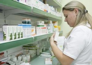 Лекарства - Heel - Из украинских аптек изымают лекарства немецкого фармакологического гиганта