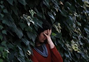 Депресія завдає серйозної шкоди здоров ю