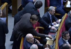 Рада - Рибак - Депутати не погодилися на пропозицію Рибака працювати сьогодні довше