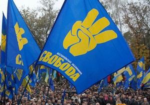 новини Києва - ВО Свобода - напад - побиття - Свобода: У Києві за один день жорстоко побили трьох активістів