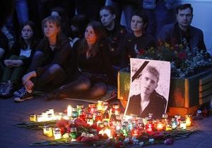 Київ - суд - Суд заново розгляне кримінальну справу за фактом загибелі студента Індила
