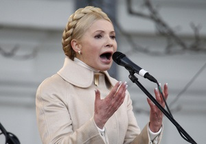 Справа Тимошенко - вбивство Щербаня - Тимошенко нарікає на порушення її прав і вимагає доставки до суду