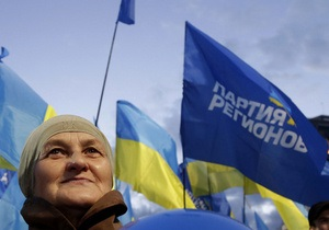 Вставай, Україно! - опозиція - Партія регіонів - Регіонали проведуть марш в один день із опозицією
