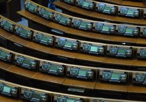 Декларація про доходи - Рада - Рада прийняла антикорупційний закон і знизила мінімальний поріг для подачі декларацій вищих чиновників