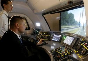 Укрзалізниця опровергает увольнение сотрудников за устроенные поездами Hyundai и КВСЗ гонки