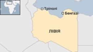 У лівійському Бенгазі прогримів потужний вибух