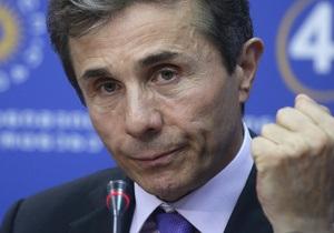 Новини Грузыъ - Іванішвілі назвав кандидата в президенти Грузії від правлячої коаліції