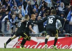 Уиган выигрывает Кубок Англии у Манчестер Сити