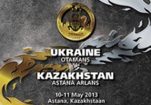 Украинские атаманы проиграли финал WSB