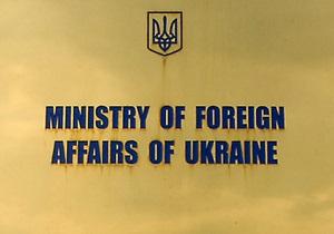 МЗС: Інформація про постраждалих у Сербії українців не підтвердилася