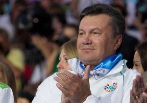 Янукович - Герман - Герман: Янукович стоїть на вершині свого життя