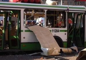 Росія - Москва - вибух - автобус