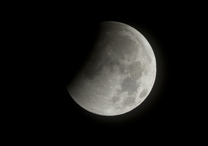 Місяць - Земля - вода - походження