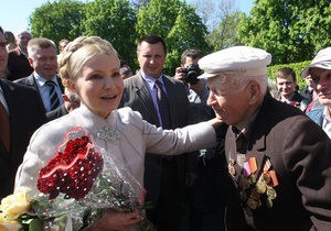День Перемоги - Тимошенко - звернення