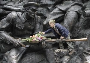 Новини України - День Перемоги - свято