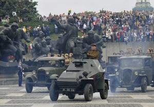 Київ - День Перемоги - план заходів