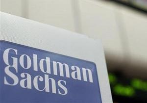 Goldman Sachs назвав найбільш недооцінені компанії