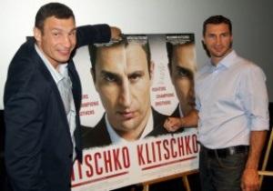 Братья Кличко остались без награды Эмми