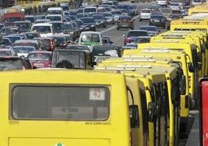 У Тернополі водіїв маршруток зобов язали носити уніформу