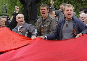 Україна - День Перемоги - святкування