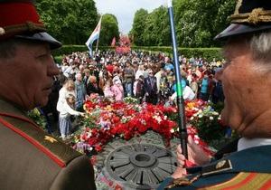 Західна Україна - День Перемоги - націоналізм