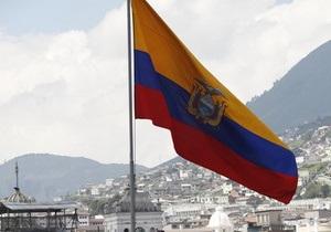 Еквадор - Перу - бійка - посол
